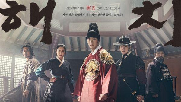 Những bộ phim cổ trang Hàn Quốc hay