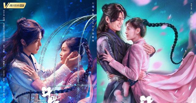 Poster-chinh-thuc-phim-dau-la-dai-luc