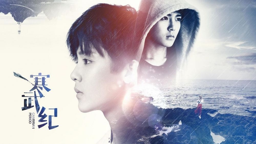 Thông tin về phim Hàn Võ Ký và bài hát trong phim