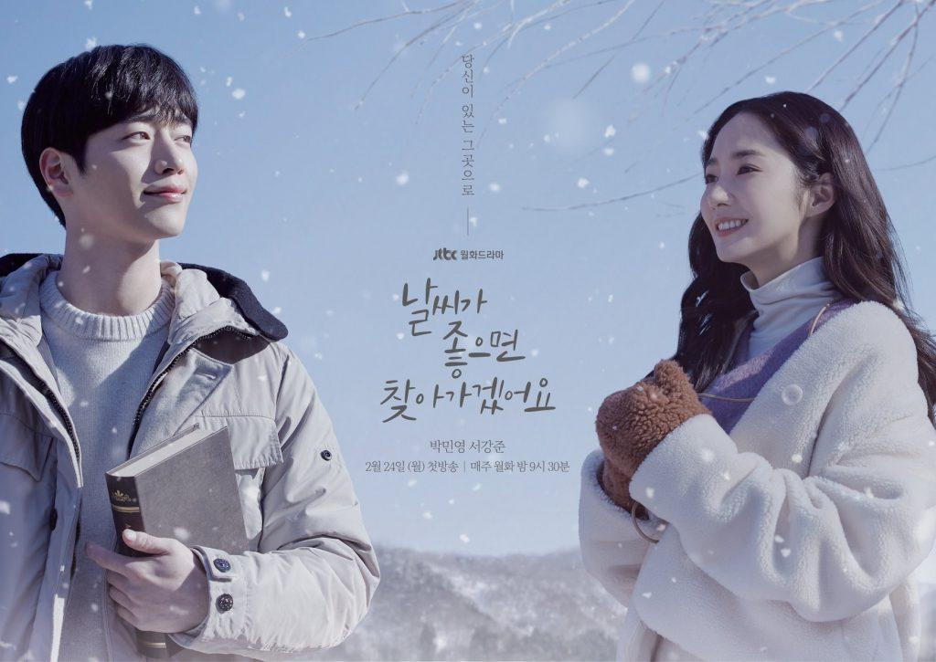 Top những bộ phim ngắn Hàn hay nhất mọi thời đại