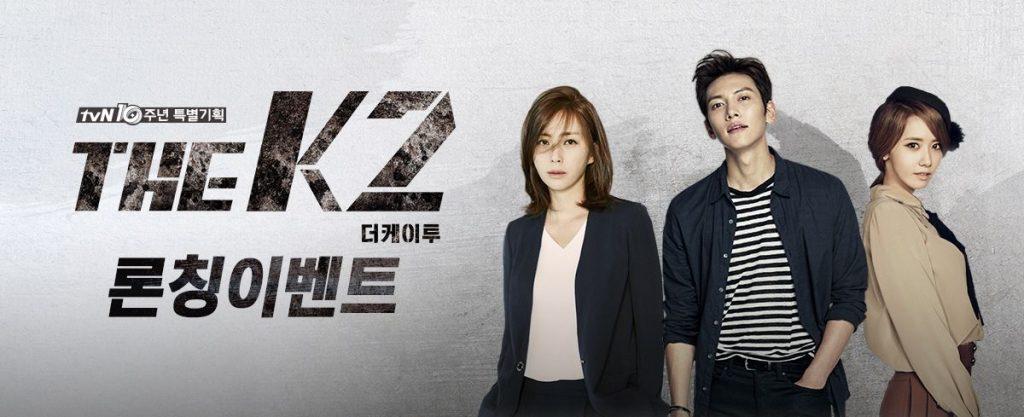 Phim The K2 – Kịch bản mang tính đột phá, ấn tượng