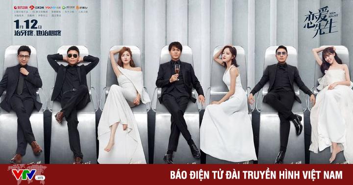 Phim quý ông hoàn hảo Trung Quốc mới nhất có gì hay