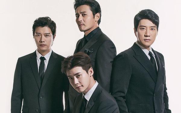 Phim-v-i-p-lee-jong-suk-dong-chinh