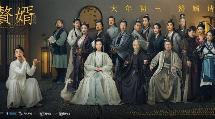 Poster-chinh-thuc-cua-bo-phim-O-Re
